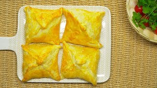 Вкусные хачапури из слоеного теста за 30 минут. Грузинская кухня. Рецепт от Всегда Вкусно!