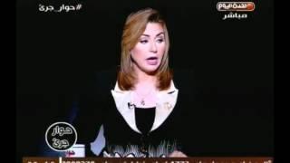 «بارومة» لجمال عيد: «أسر قائد الأسطول السادس الأمريكي مش إشاعة».. والأخير ينسحب (فيديو) | المصري اليوم