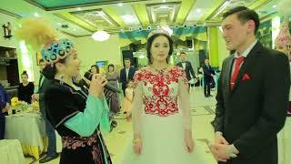 Оригинальный выводы невесты от агенства Той Астана 87013908134