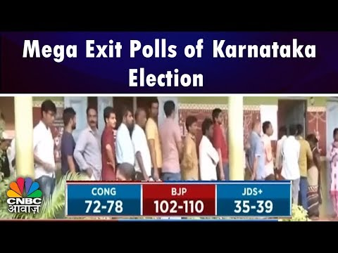 Discussing the Mega Exit Polls of Karnataka Election | #KarnatakaElection2018 | CNBC Awaaz