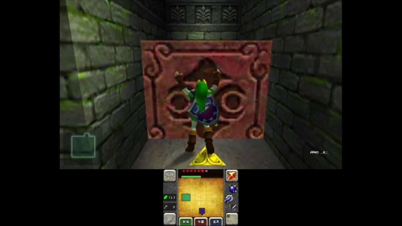 3DS《薩爾達傳說 時之笛3D》中文版遊戲全程一二:通過森之神殿 - YouTube