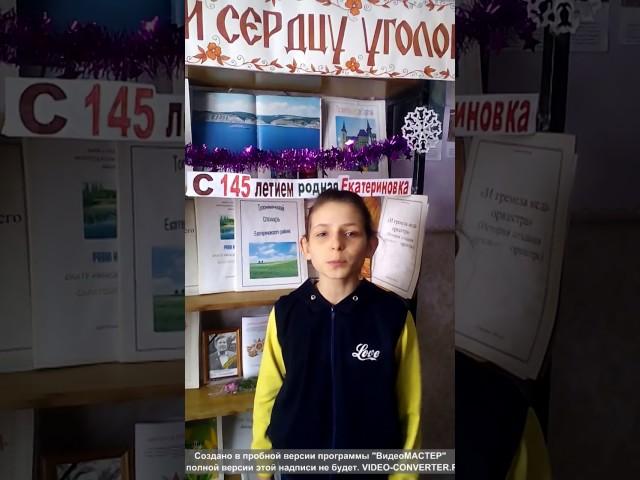 Изображение предпросмотра прочтения – ОльгаАлексеенко читает произведение «Вовка добрая душа» А.Л.Барто