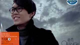 方大同-三人遊 MV