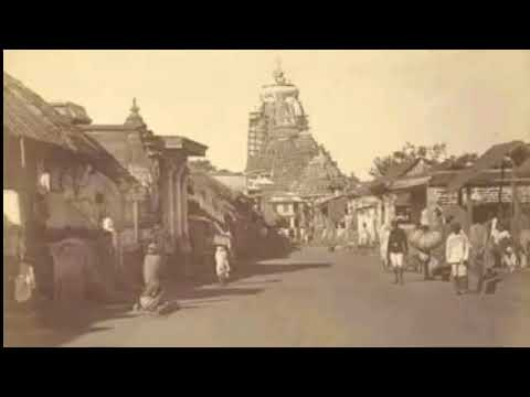 Before 150years Old Jagannath Temple Puri Meghanada Pacheri Rare Video,