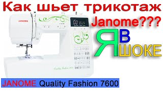 швейная машина, оверлок Janome Clio 100 ремонт