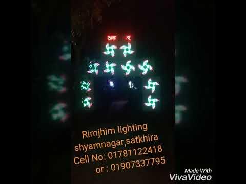 Rimjhim lighting **##** Mb: 01781122418