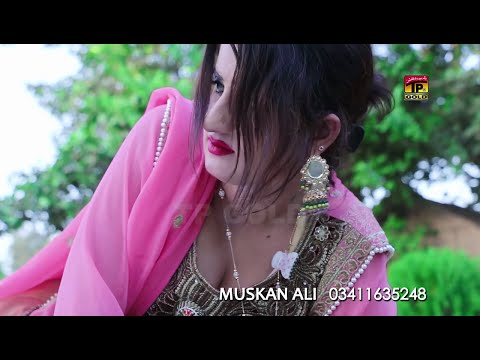 Wajid Ali Baghdadi And Muskan Ali - Tarey Yan Di Loye  - Latest Punjabi And Saraiki Song 2016