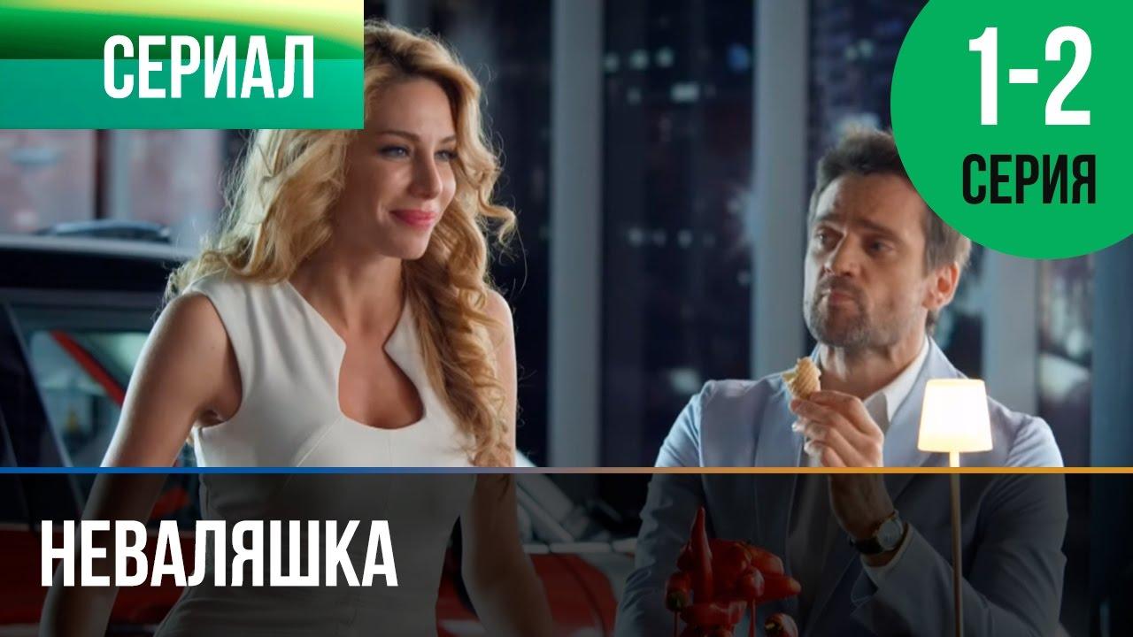 Русская эратичиски филми