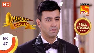 Mangalam Dangalam - Ep 47 - Full Episode - 16th January, 2019