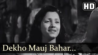Dekho Mauj Bahar - Dr.Kotnis Ki Amar Kahani Song - V. Shantaram - Jayashree
