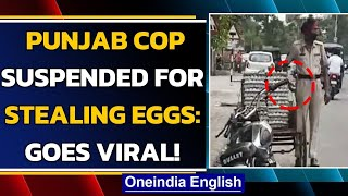 Punjab Cop caught stealing eggs from a roadside cart, suspended: Watch the video| Oneindia News