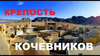 Замок Кочевников