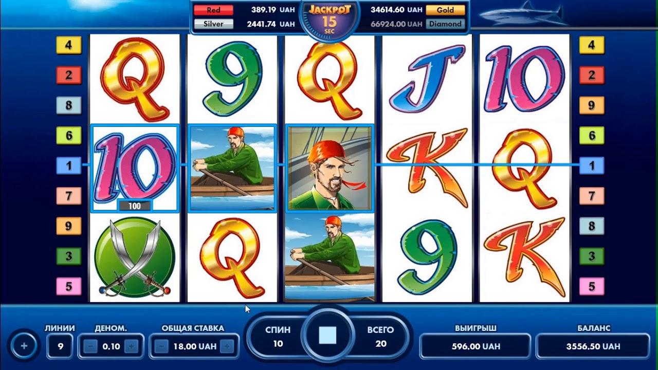 Онлайн игра в реальном казино