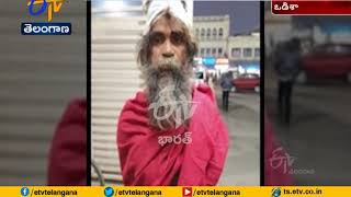 Twist Of Fate | Puri Beggar Found To Be BTech Graduate | in Odisha