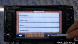Штатная магнитола RedPower для Volkswagen Multivan T5/Volkswagen Touareg - GPS навигация/USB(, 2016-04-29T13:43:20.000Z)