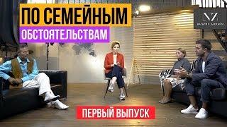 Москвичей испортил квартирный вопрос: сестра против брата! Ищем решение с Сергеем Косенко