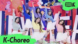 [K-Choreo 8k] 스테이씨 직캠 '힘 내! (Way to go)' (원곡:소녀시대) (…