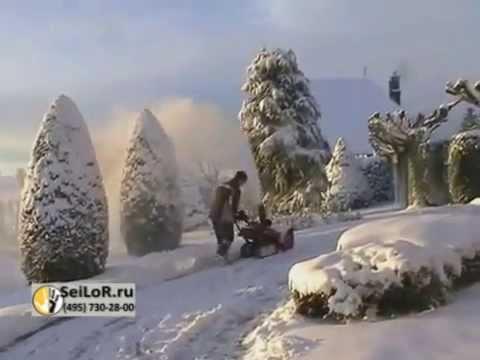 Снегоуборщик Honda HSS 655EW