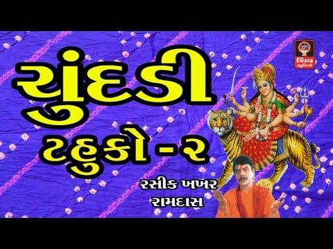 TAHUKO GARBA Part 2 Original Hemant Chauhan Gujarati Non Stop Garba  Navratri Gujarati Garba  songs