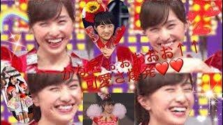 ももいろクローバーZ百田夏菜子可愛い笑い顔   BTS 防弾少年団の笑い方...