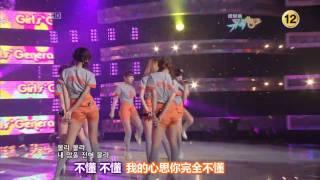 【LIVE 中字(繁)】100218 SNSD ' Oh! ' HD