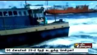 Kerala and Tamilnadu Fishermen escaped from England Marines