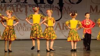 Детская хореографическая студия, Хореограф Любовь Марчукова, школа танцев МАРТЭ