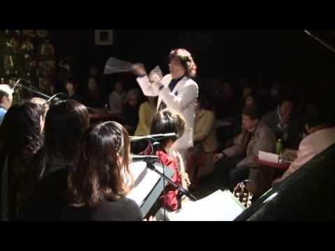 North Field  /  Miki Bingo & His  INNER GALAXY ORCHESTRA