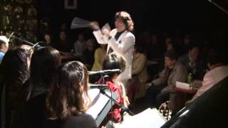 Gambar cover North Field  /  Miki Bingo & his  INNER GALAXY ORCHESTRA