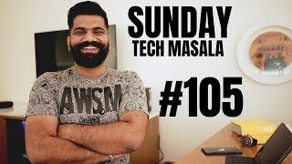 #105 Sunday Tech Masala - Last Edition Uncut #BoloGuruji