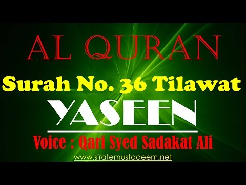 al-quran-chapter-36-surah-yaseen-full-beautiful-tilawat-by-qari-syed-sadaqat-ali