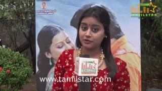 Paakkanum Pola Irukku Movie Team Interview