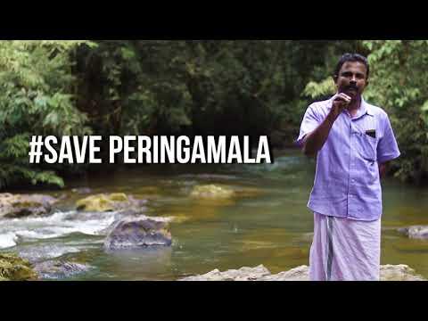 Save Peringamala | M Shiras Khan | Adarsh Prathap