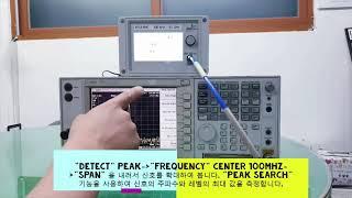 [윤스솔루션] 스펙트럼 아날라이저 사용기_신호발생기의 …