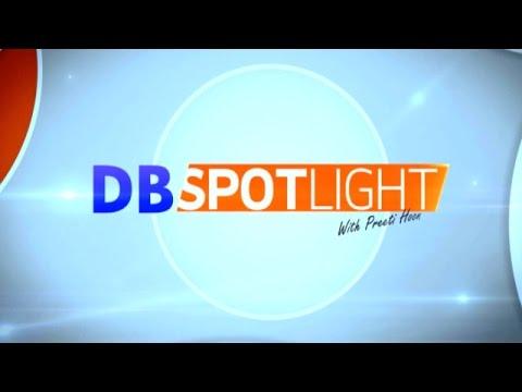 'DB Spotlight', An Interview-Based Online Show By Dainikbhaskar.com