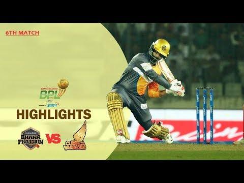 Dhaka Platoon Vs Cumilla Warriors Highlights | 6th Match | Season 7 | Bangabandhu BPL 2019-20