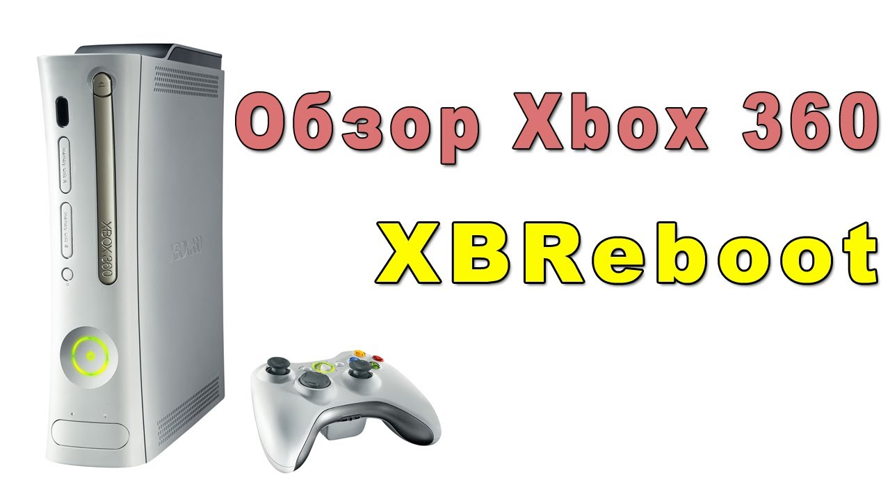 Обзор Xbox 360 (freeboot) - YouTube