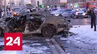 видео Вести - Запугать не получилось: чем встретила Москва иностранных болельщиков