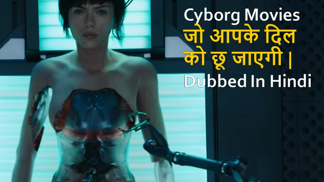 Download Top 10 Best Cyborg Sci fi Movies Dubbed In Hindi All Time Hit