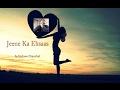 Download Romantic song jine ki rah MP3 song and Music Video