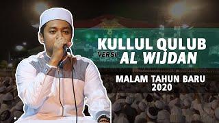 Kullul Qulub Versi 3 Saudara & Shollallahu 'ala Muhammad | AL WIJDAN p2s3