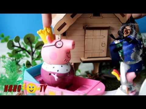 Свинка Пеппа смотреть все серии подряд без перерыва