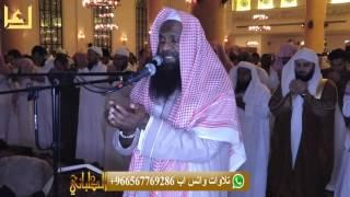 الشيخ عادل الكلباني لم يتمالك نفسه من البكاء في قنوت ليلة 29 رمضان 1438 هـ .. وداعا خير الشهور