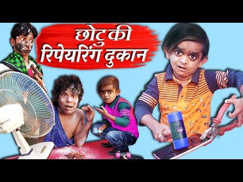 छोटू लेबर | CHOTU LABOUR | Khandesh Hindi Comedy | Chotu Dada Comedy Video