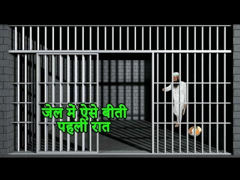 जेल में 12 बजे तक जागते रहे राम रहीम, बैचेन दिखाई दिए| Baba Ram Raheem First Night In Rohtak Jail|