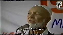 أحمد ديدات -الإسلام الرسالة للعالم أجمع
