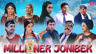 Millioner Jonibek (o'zbek film) | Миллионер Жонибек (узбекфильм) 2021