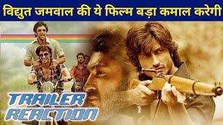 Yaara Trailer Review Reaction | Vidyut Jammwal | Amit Sadh | Shruti Hassan | Yaara Movie Trailer