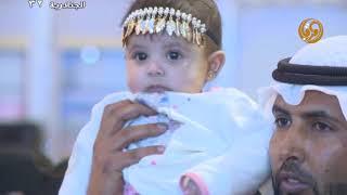جناح إمارة منطقة الجوف- الرسالة اليومية من مهرجان الجنادرية 32 - تقديم جازي العايد