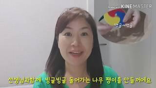 (아동미술/유아미술)나무팽이 만들기(수정편) #팽이#나…